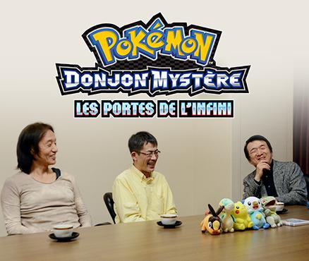 Consultez l 39 entrevue iwata demande tr s compl te au sujet - Donjon mystere les portes de l infini ...