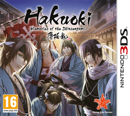 Hakuoki : Memories of the Shinsengumi.EUR.3DS-BigBlueBox