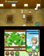 3DS_HarvestMoonTheTaleOfTwoTowns_01