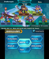3DS_LittleBattlersExperience_deDE_04