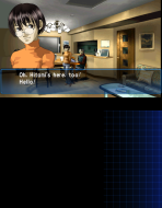 3DS_ShinMegamiTenseiDevilSummonerSoulHackers_01