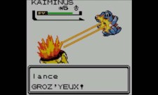 3DSVC_PokemonCrystalVersion_VsRival_FR