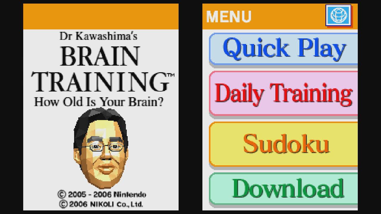 Programme d'entraînement cérébral du Dr Kawashima : Quel âge a votre cerveau ? nintendo ds accueil