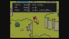 WiiUVC_Earthbound_04