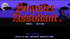 WiiUDS_SinisterAssistant_01