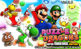 CI7_3DS_PuzzleAndDragonsZPuzzleAndDragonsSuperMarioBrosEdition_Patch200.bmp