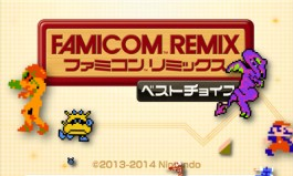 CI7_3DS_UltimateNESRemix_FamiconRemix.jpg