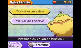 3DS_YokaiWB_screenshot_YWBlasters_PR_Team_FR.jpg
