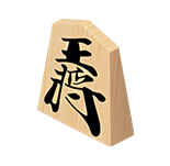 NSwitch_51WorldwideGames_Icons_Shogi.png