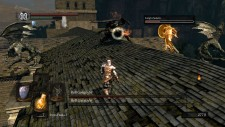 CI_NSwitch_DarkSoulsRemastered_phantom04