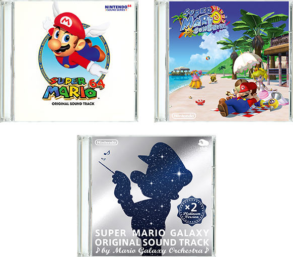 CI_NSwitch_SuperMario3DAllStars_Soundtracks_Desktop.png