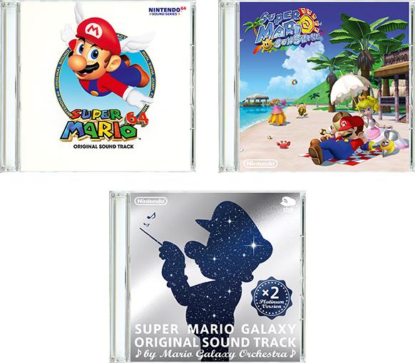 CI_NSwitch_SuperMario3DAllStars_Soundtracks_Desktop.png