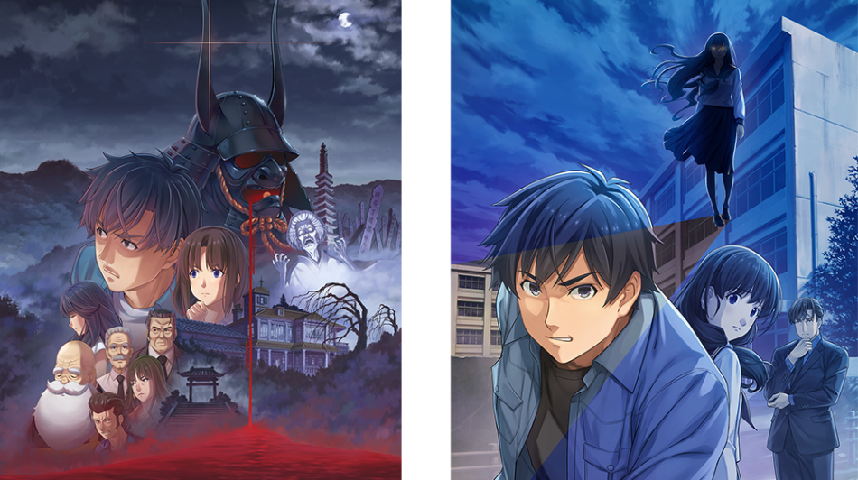 CI_NSwitch_FamicomDetectiveClub2_poster_combo.png
