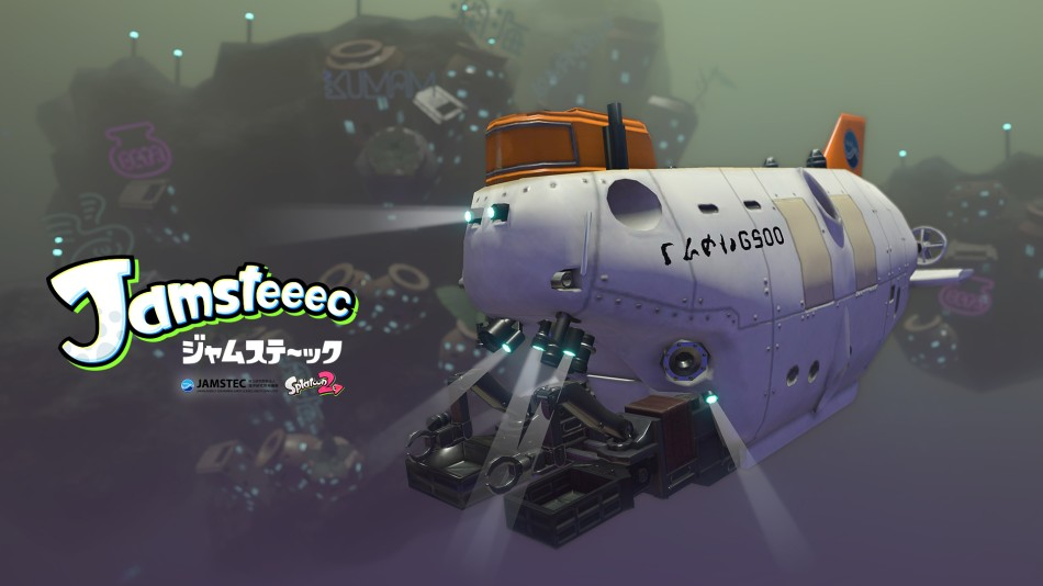 CI_News_Splatoon2Jamstec_Shinkai_JP.jpg