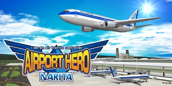 I am an air traffic controller AIRPORT HERO NARITA