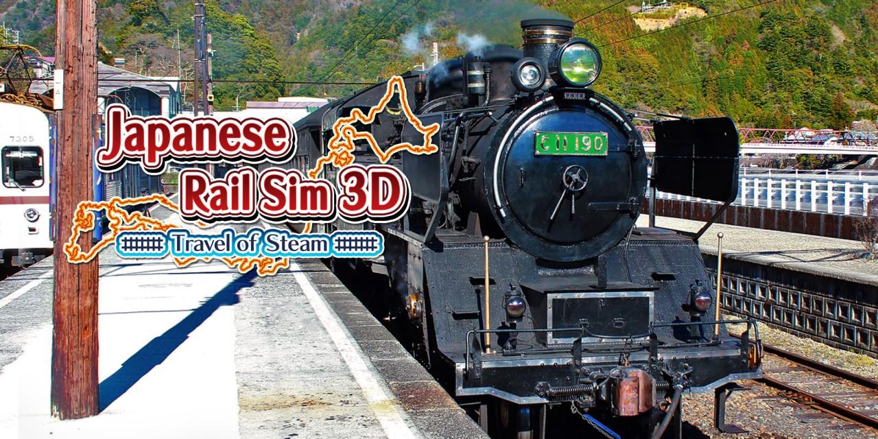 japanese rail sim 3d travel of steam jeux t l charger sur nintendo 3ds jeux nintendo. Black Bedroom Furniture Sets. Home Design Ideas