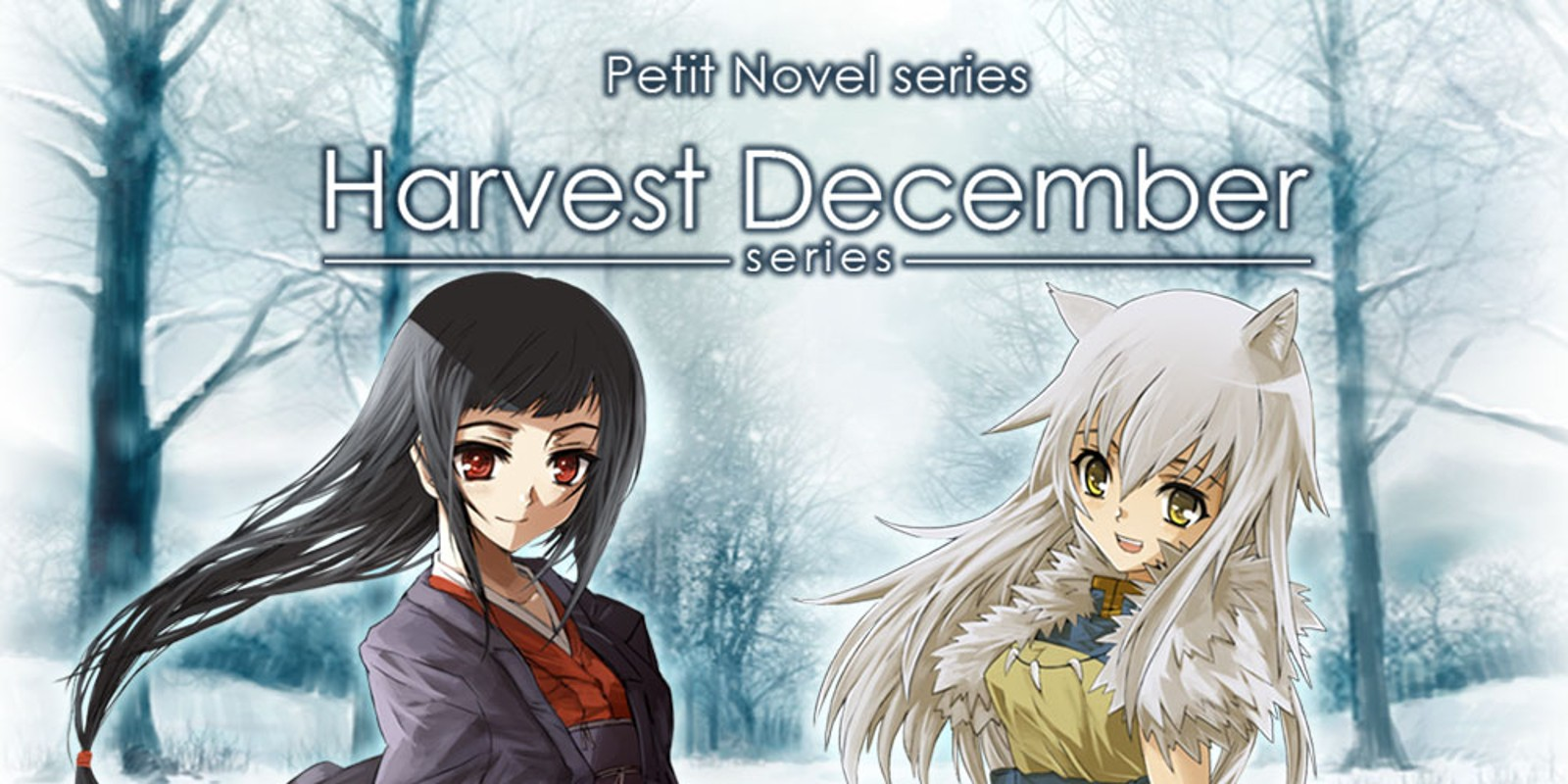 Petit Novel series – Harvest December