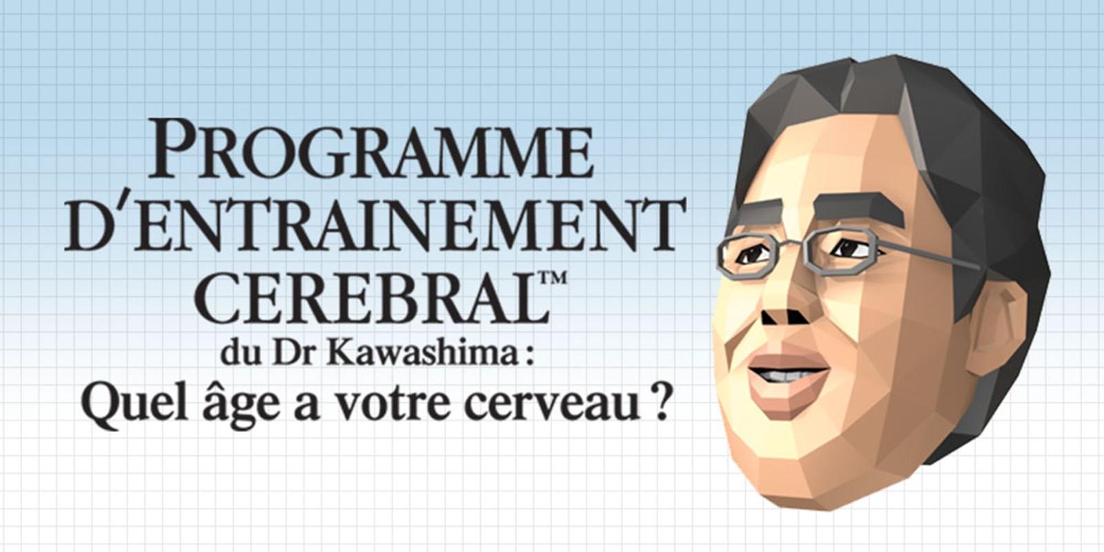 docteur kawashima nds