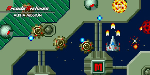 Arcade Archives ALPHA MISSION