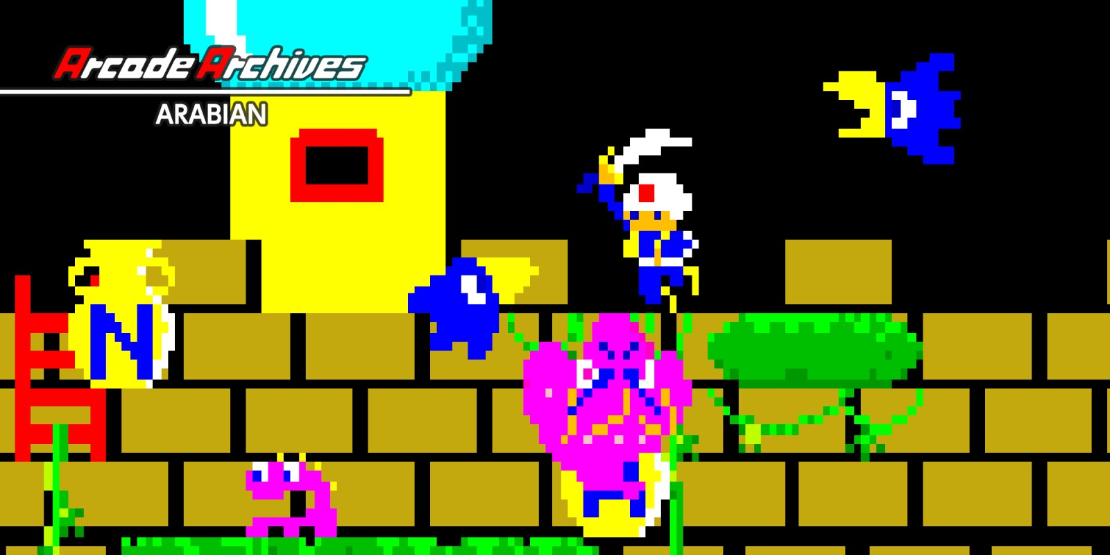 Arcade Archives ARABIAN