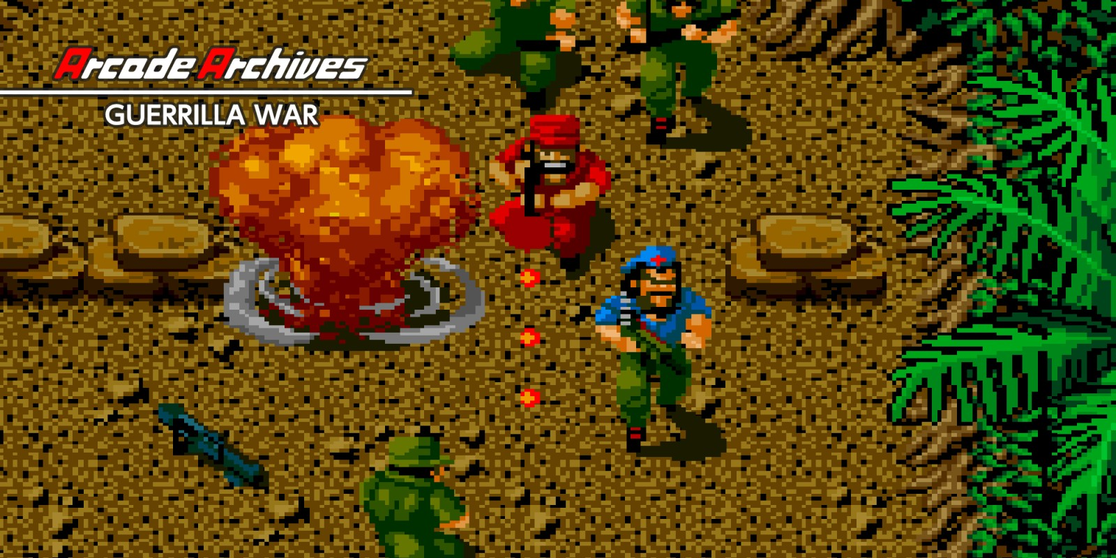 Arcade Archives GUERRILLA WAR