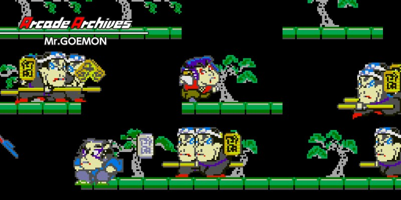 Arcade Archives Mr.GOEMON