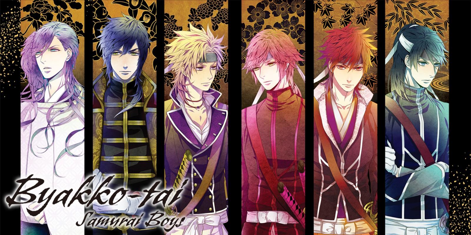 Byakko-tai Samurai Boys