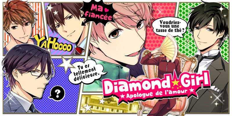 Diamond Girl ★Apologue de I'amour★