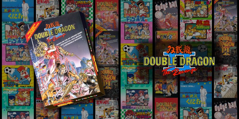 DOUBLE DRAGON Ⅱ: The Revenge
