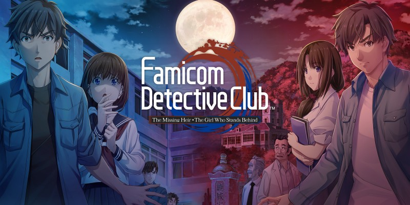 Famicom Detective Club: The Missing Heir & Famicom Detective Club: The Girl Who Stands Behind