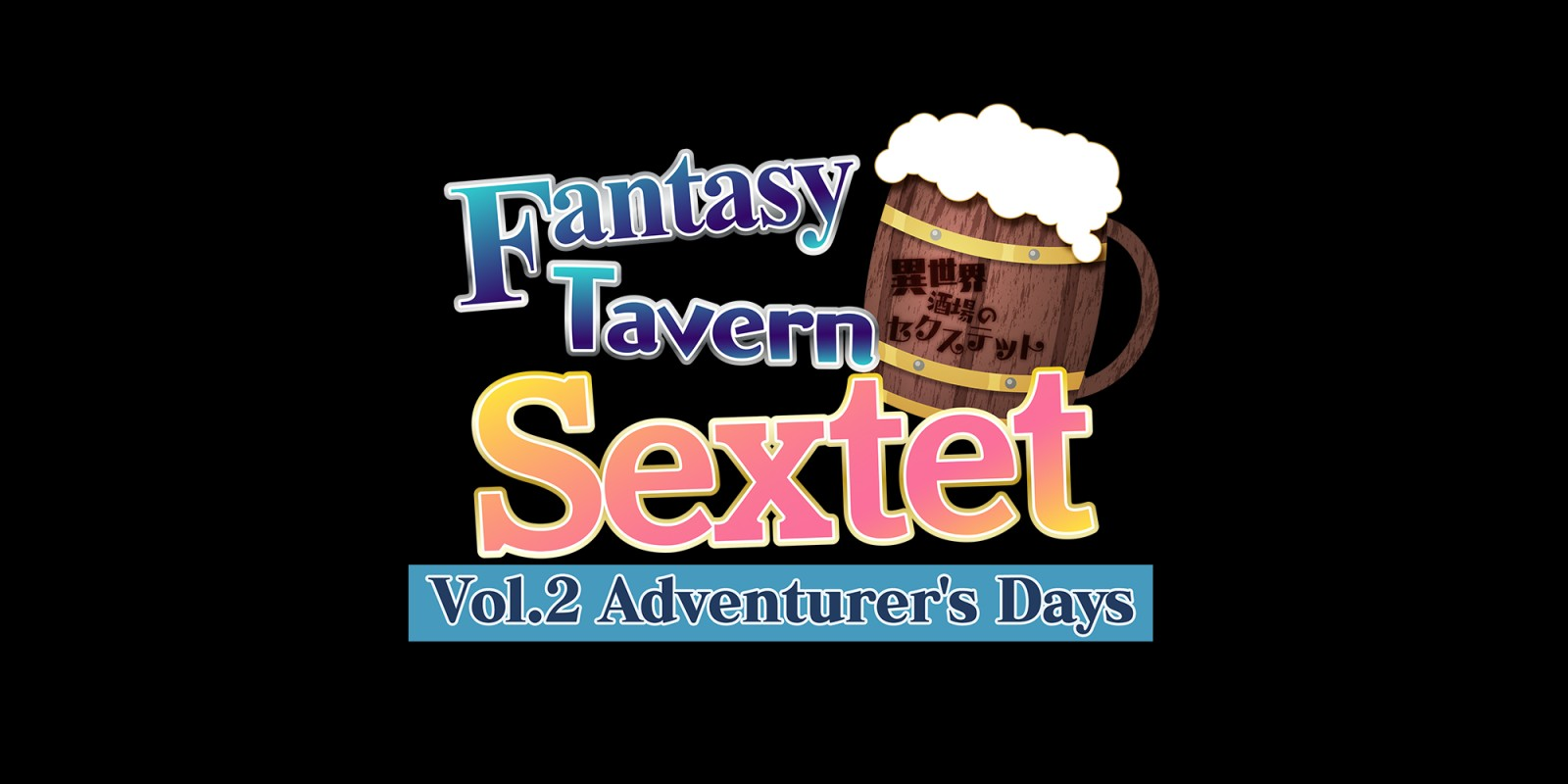 Fantasy Tavern Sextet -Vol.2 Adventurer's Days-