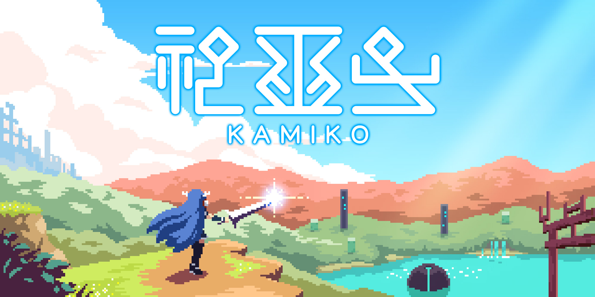 [Test] Kamiko sur Nintendo Switch