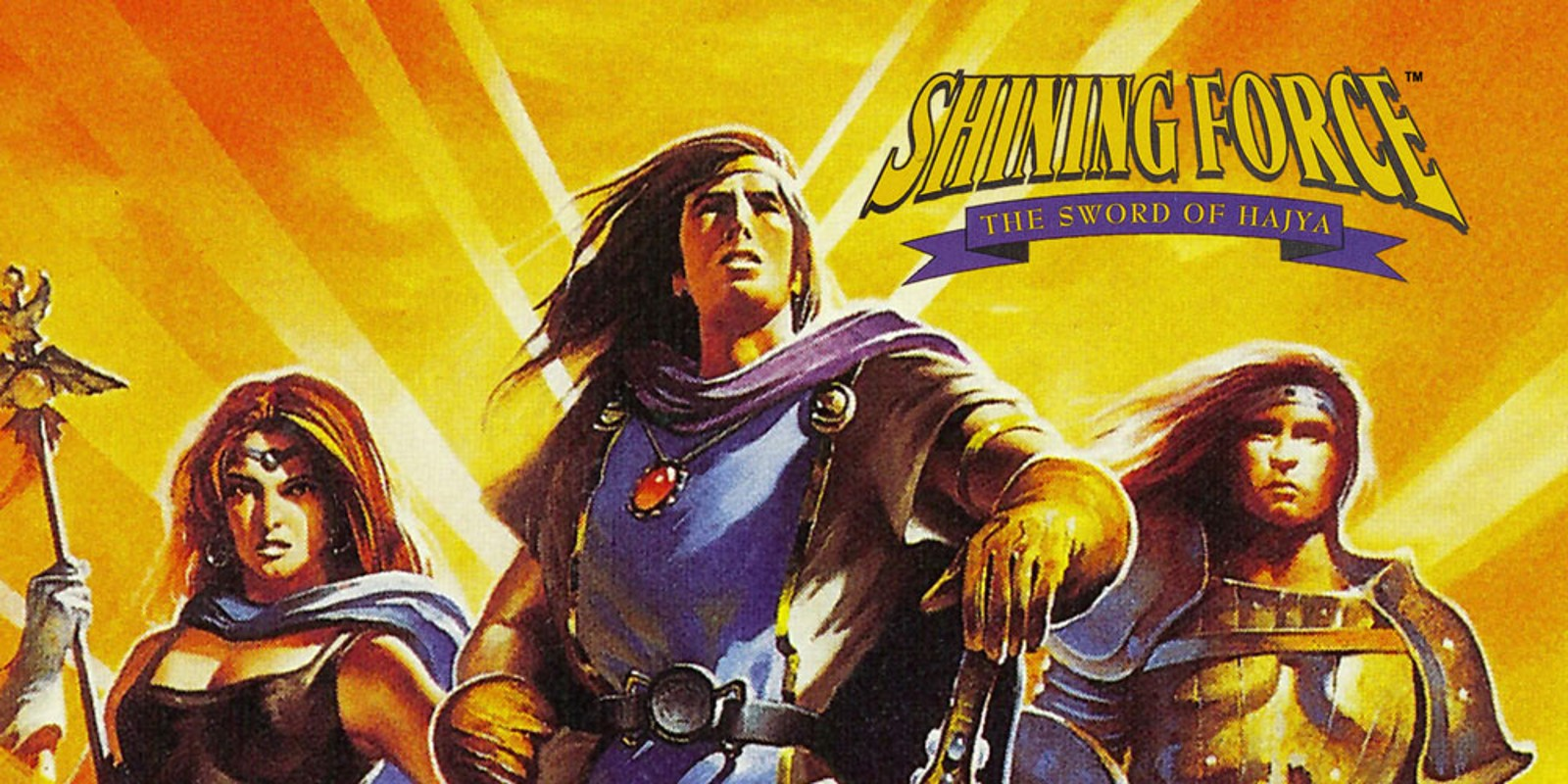 Shining Force™: Sword of Hajya