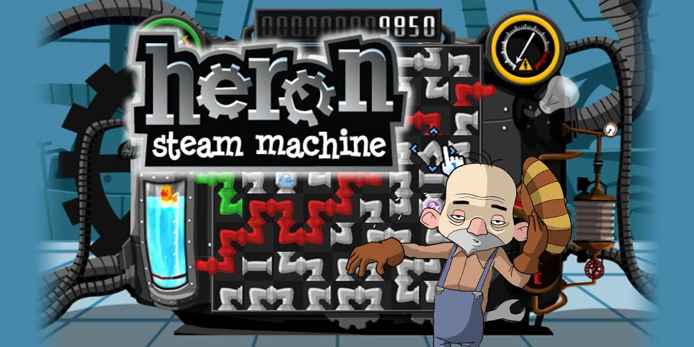 heron steam machine wiiware jeux nintendo. Black Bedroom Furniture Sets. Home Design Ideas