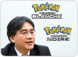 ia_pokemon_bw_hubpage_fr